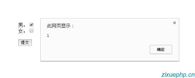 自學php博客