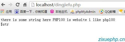 自学php博客