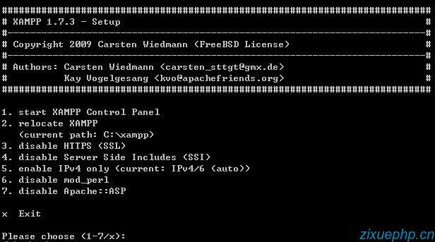 自学php博客、h5模板