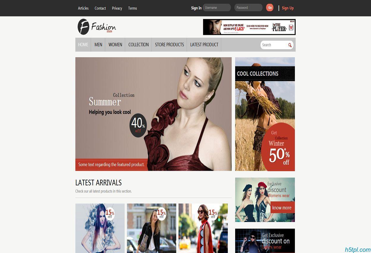 街拍服饰商城网站模板是一款b2c服装商城销售网站模板