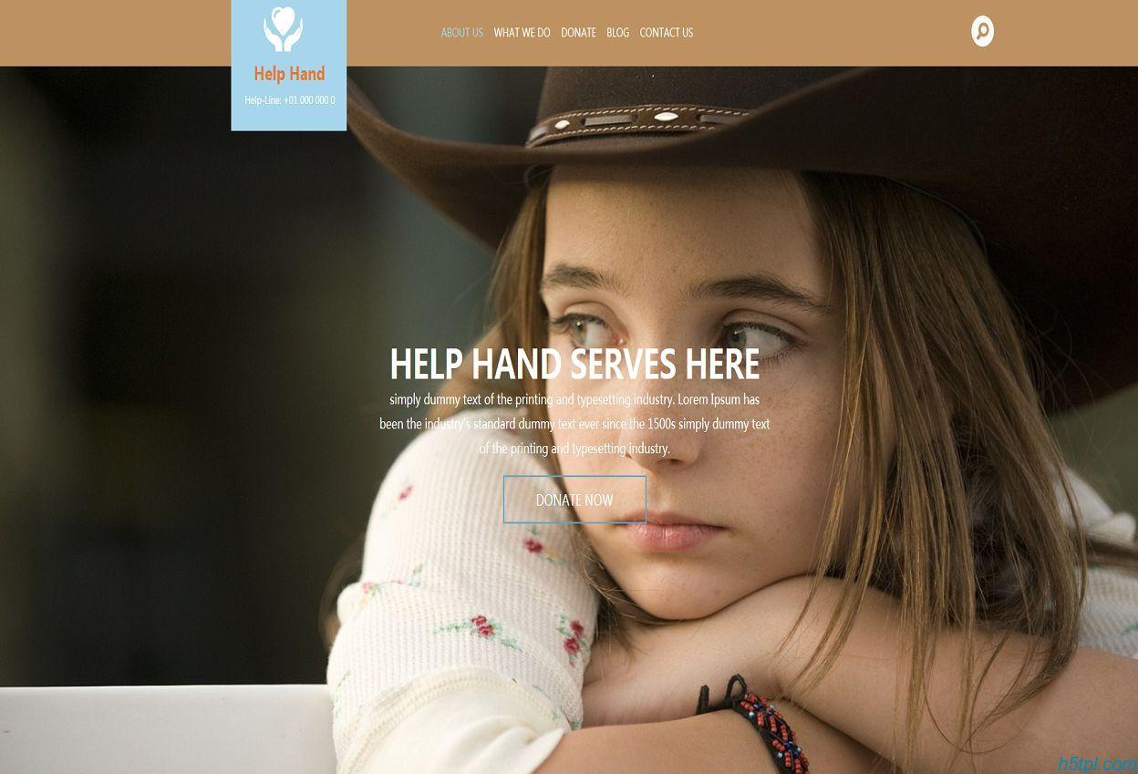 失落的女孩公益网站模板是一款适合公益慈善机构网站模板下载