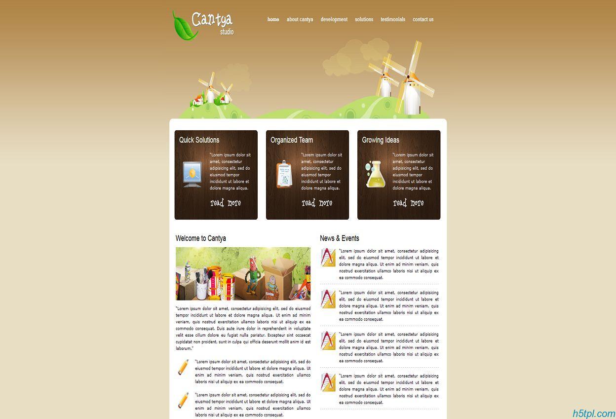 棕色荷兰风车儿童卡通html模板