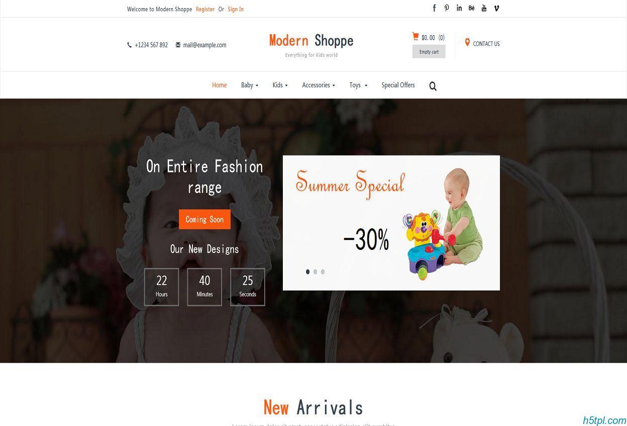 儿童用品公司HTML5网站模板