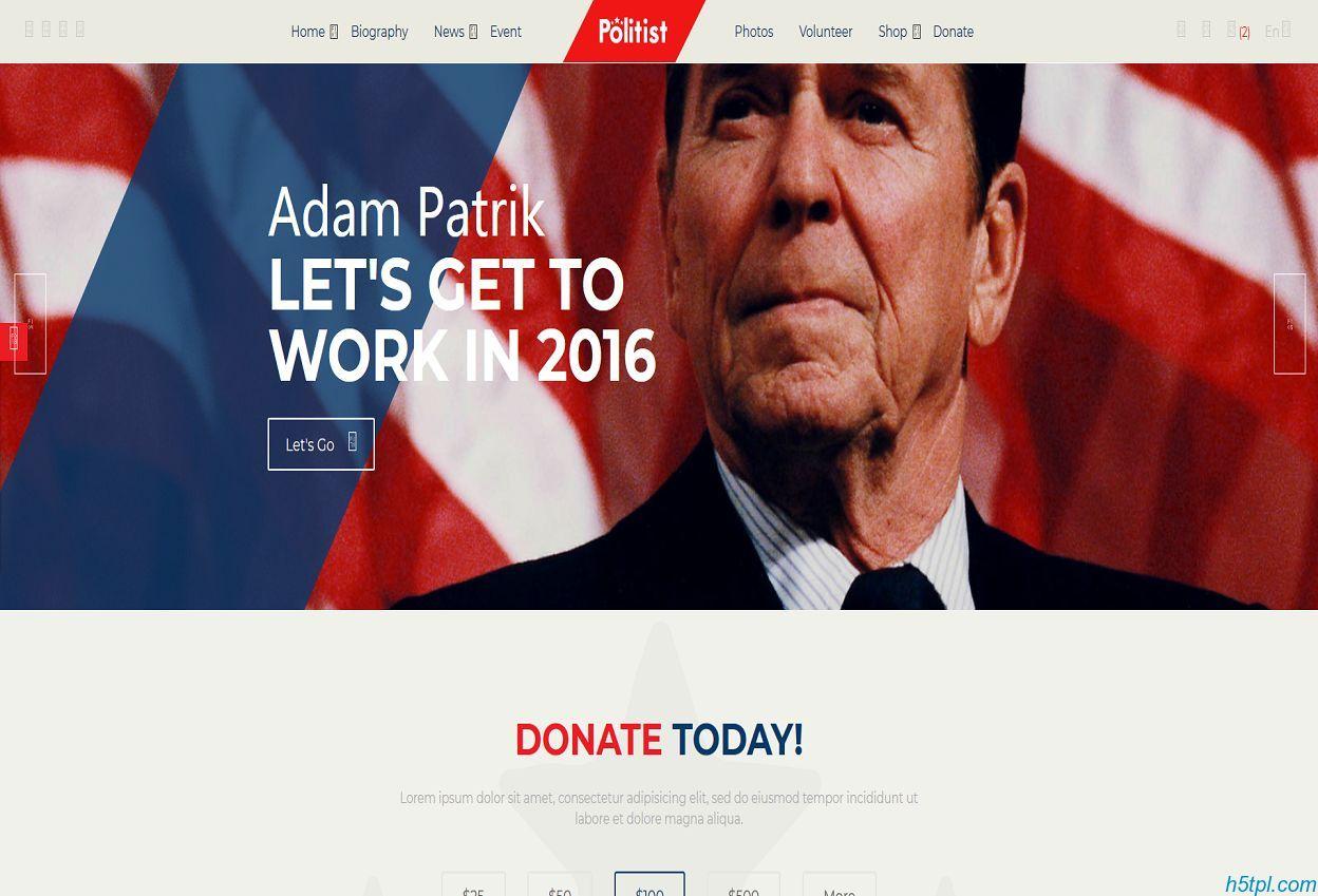 爱心捐助公益网站模板里面包含7个子页面,适合公益类网站模板下载