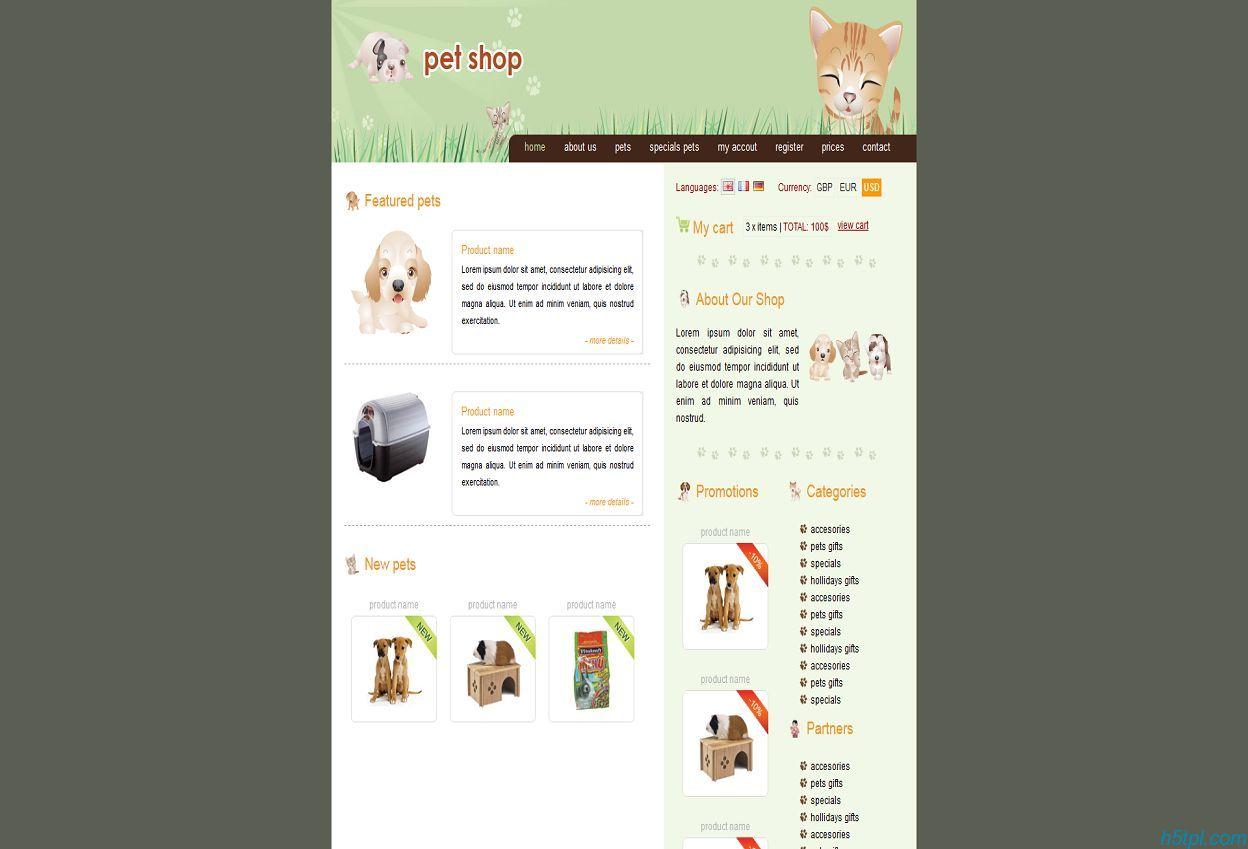 可爱的宠物网店CSS模版