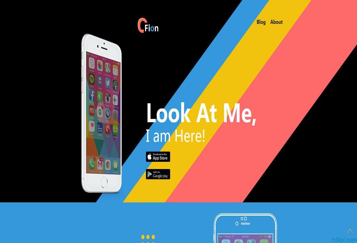 乐橙手机app桌面软件官网企业模板