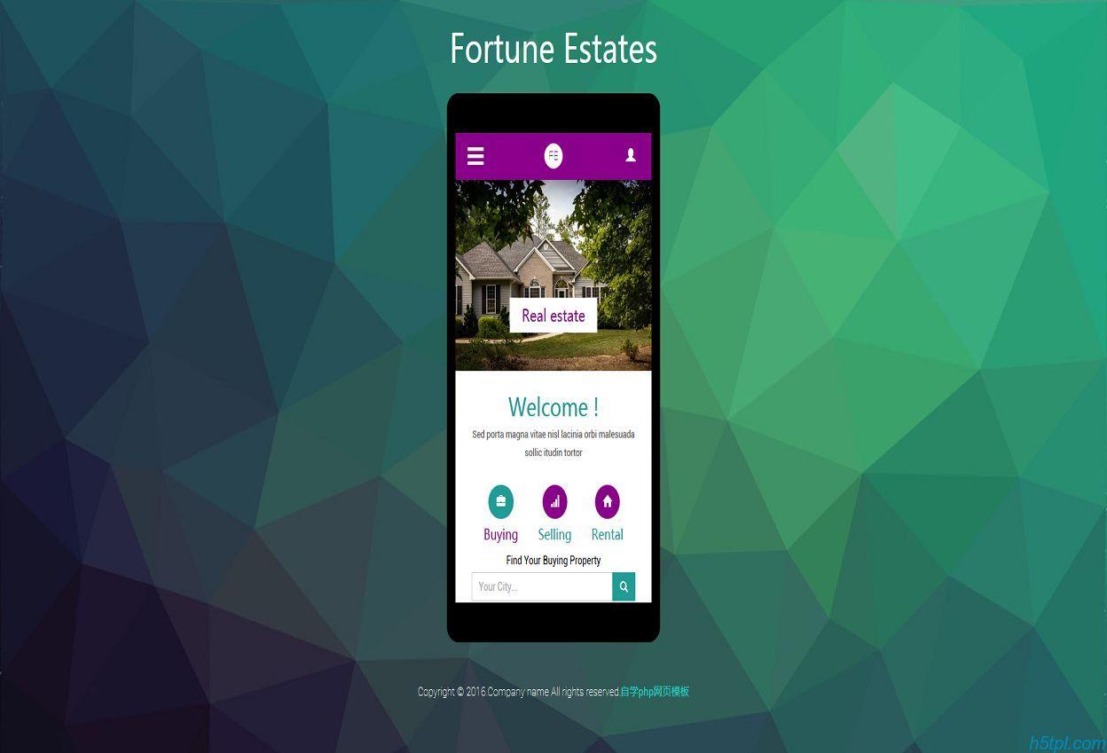 财富地产手机网站模板是一款里面包含9个子页面,适合房地产相关手机移动端网站模板