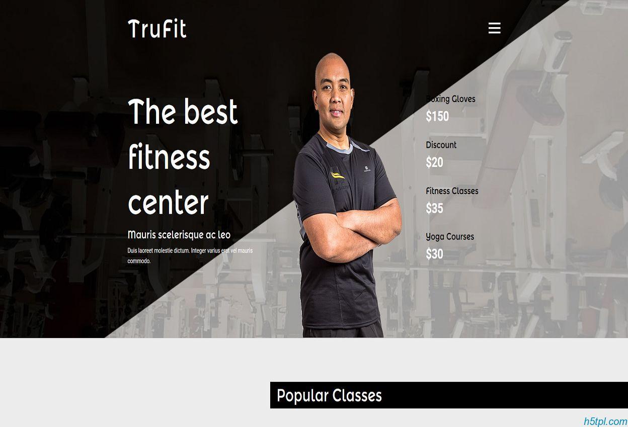 健身教育培训网站模板下载里面包含5个子页面,适合健身会所整站模板使用