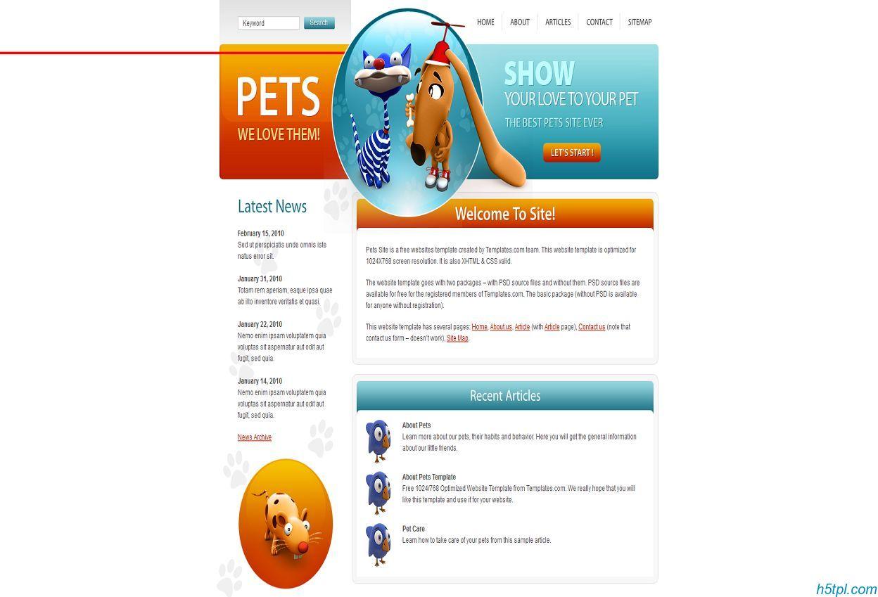 橙色可爱个性宠物狗CSS模板