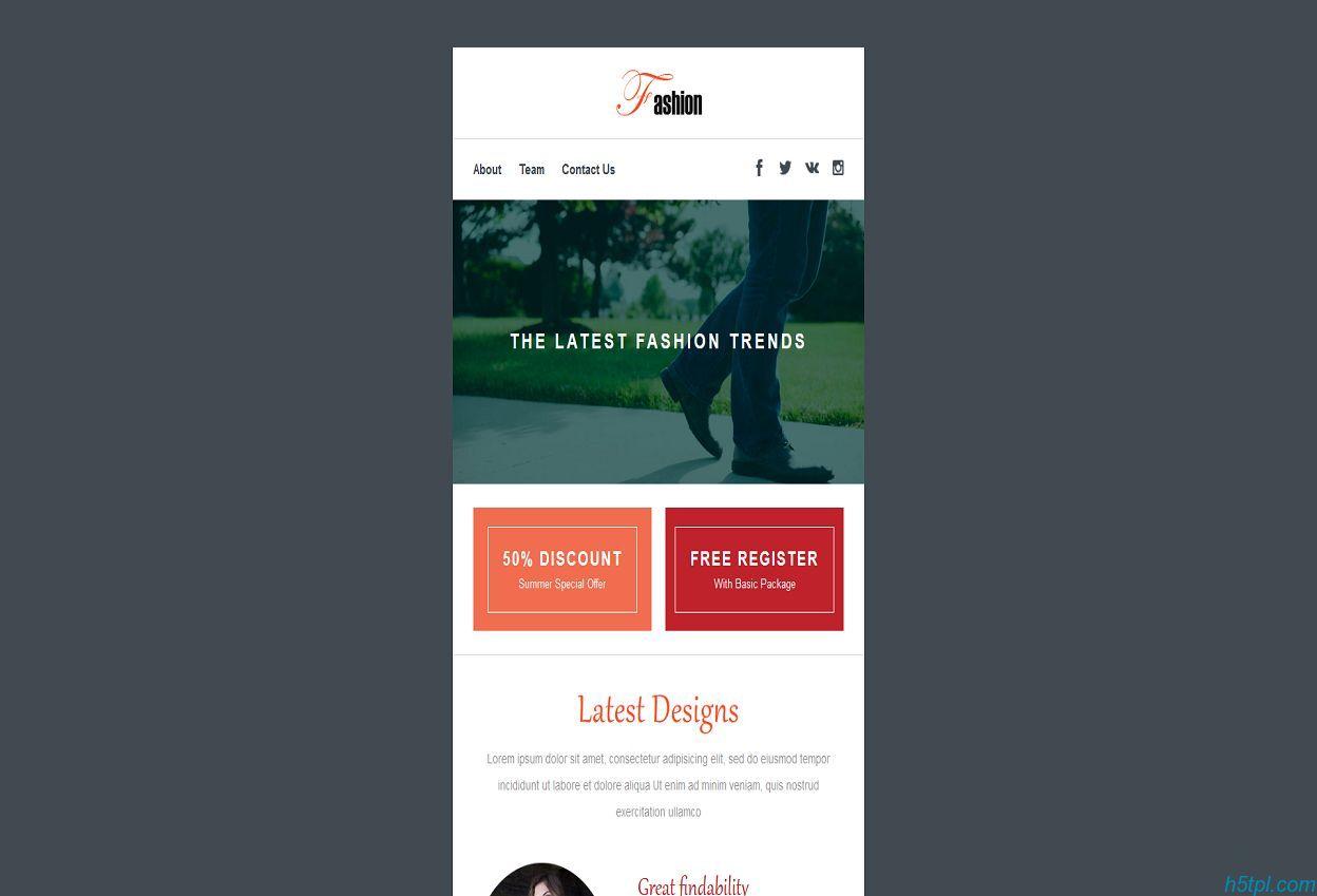 小屏服装鞋子CSS模板是一款简洁窄屏风格设计CSS网页模板