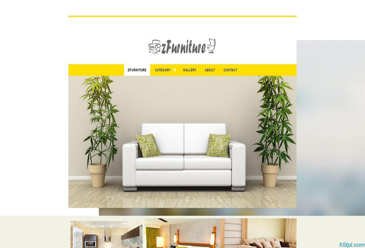 房间装修设计报价公司模板是一款HTML5模板,适合室内装修建设公司网站模板