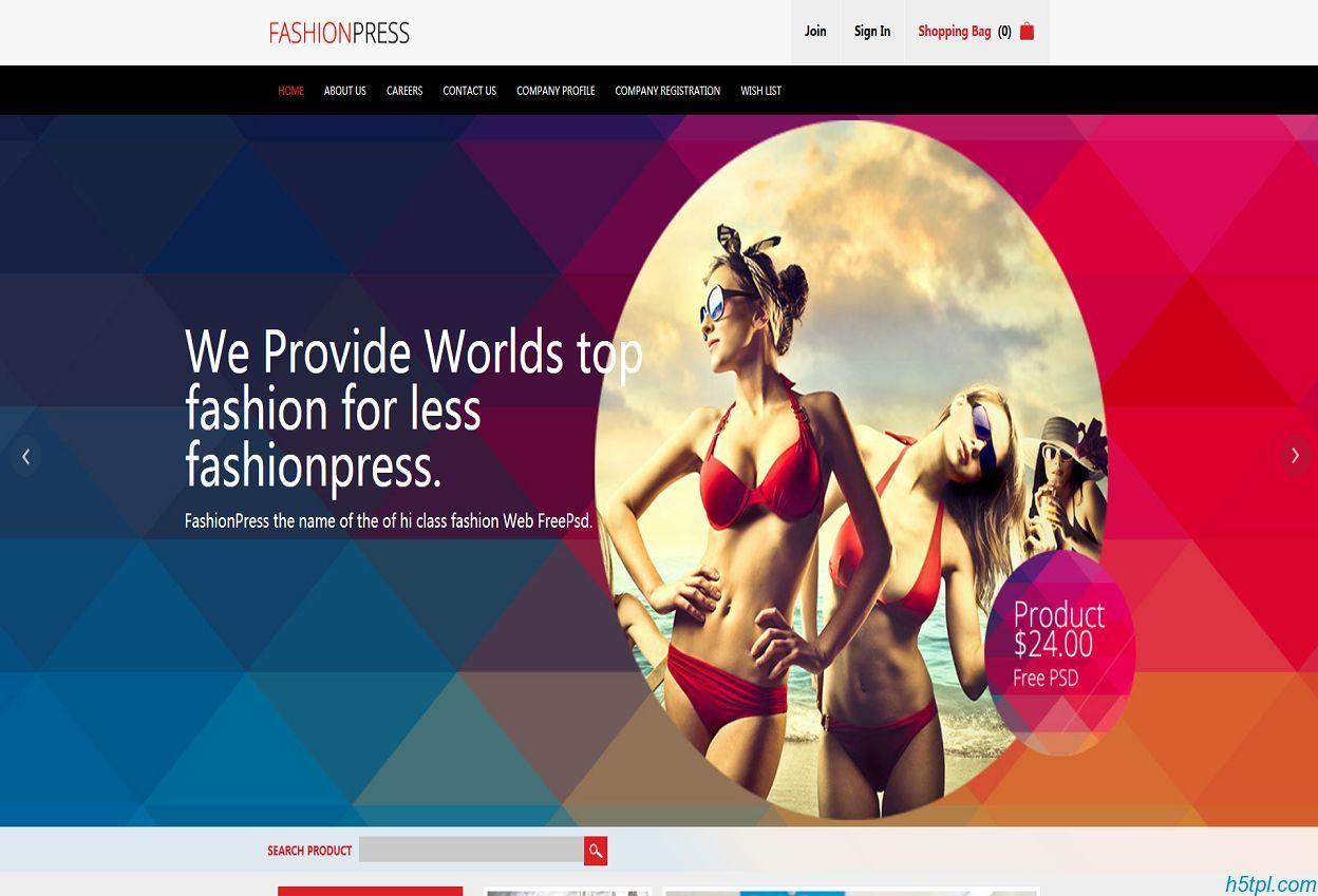 服装销售商城HTML模板是一款b2c服装商城网上销售html模板