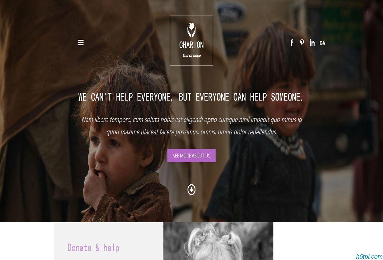贫困儿童救助网站模板是一款适合爱心公益类HTML网站模板