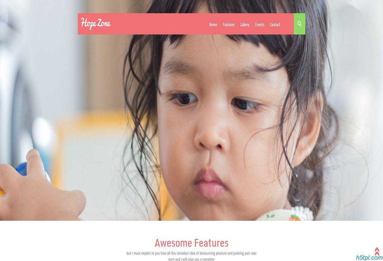 希望工程爱心公益网站模板是一款爱心助学公益宣传网站模板下载