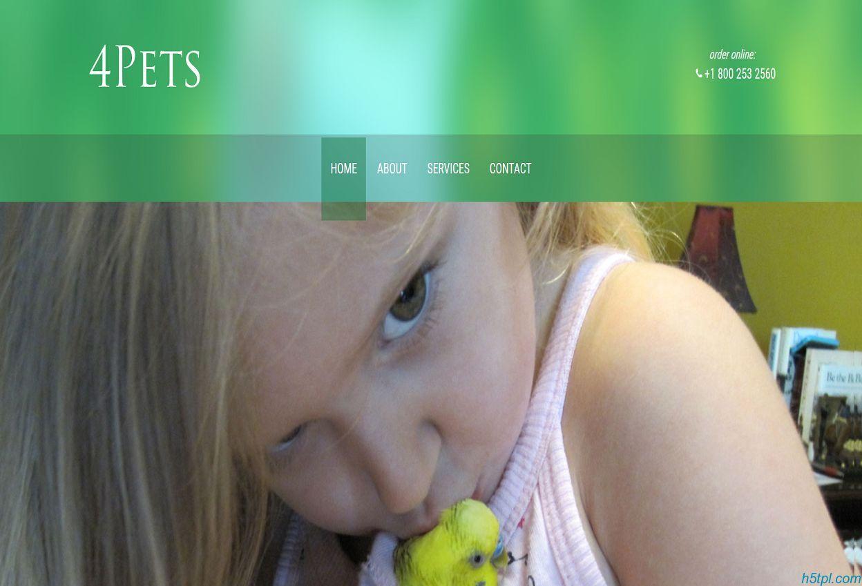 超大气宠物世界CSS3绿色模板是一款绿色清爽宽屏的宠物类CSS3网站模板