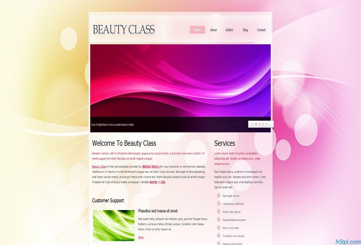 紫色星光梦幻女性网页模板