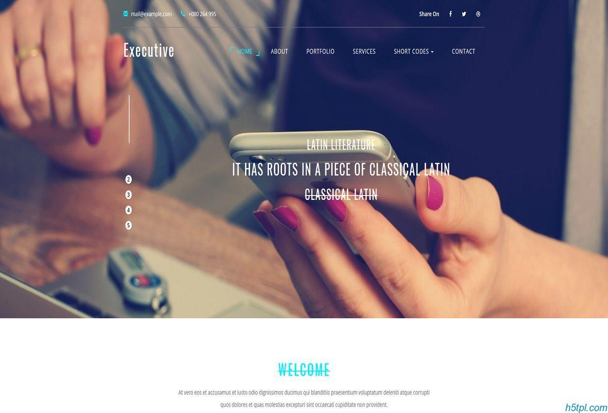 人力资源服务公司网站模板里面包含7个子页面,适合公司网站模板