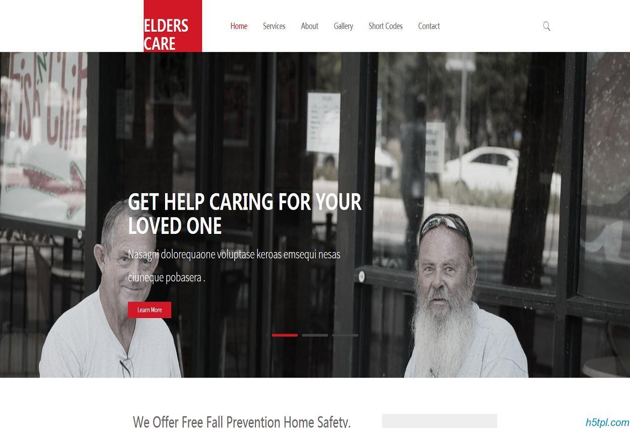 关爱老年人公益网站模板是一款html5模板,适合社会公益类网站模板