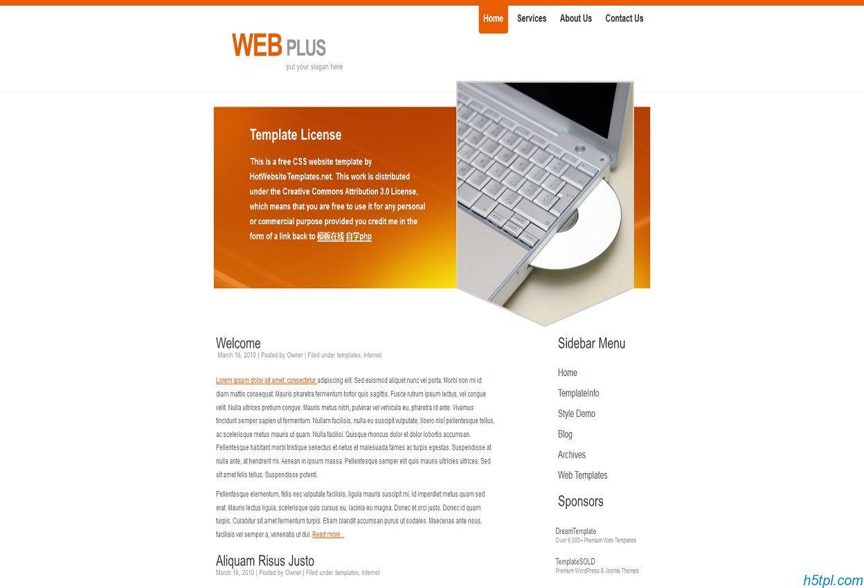 webplus橙色导航电脑IT行业模板_橙色 导航 电脑 it css 博客 整站