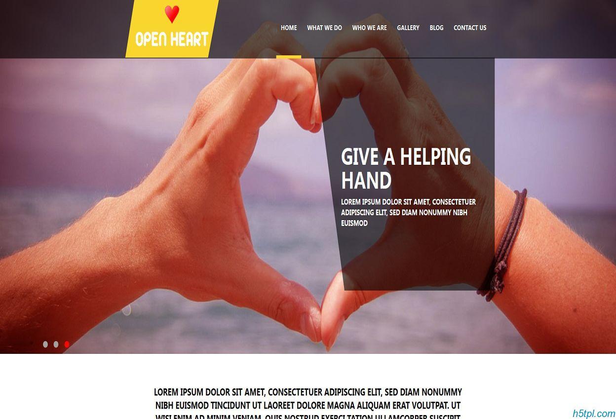 爱心公益活动网站模板是一款html5模板,适合社会爱心公益类网站模板下载