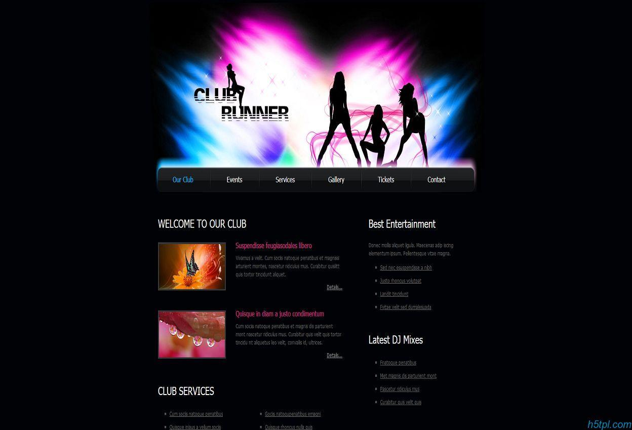 黑色撩人俱乐部网站模板