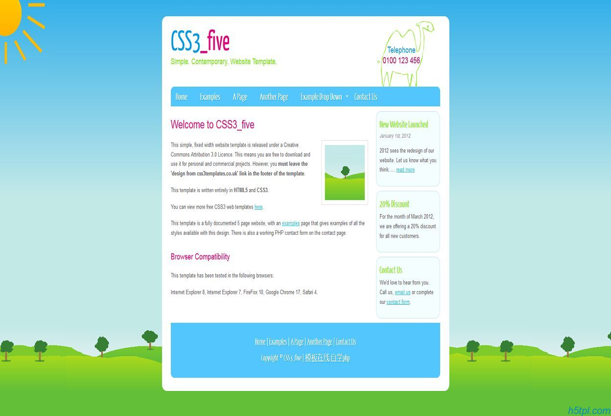 蓝色太阳绿色森林可爱儿童网页模板