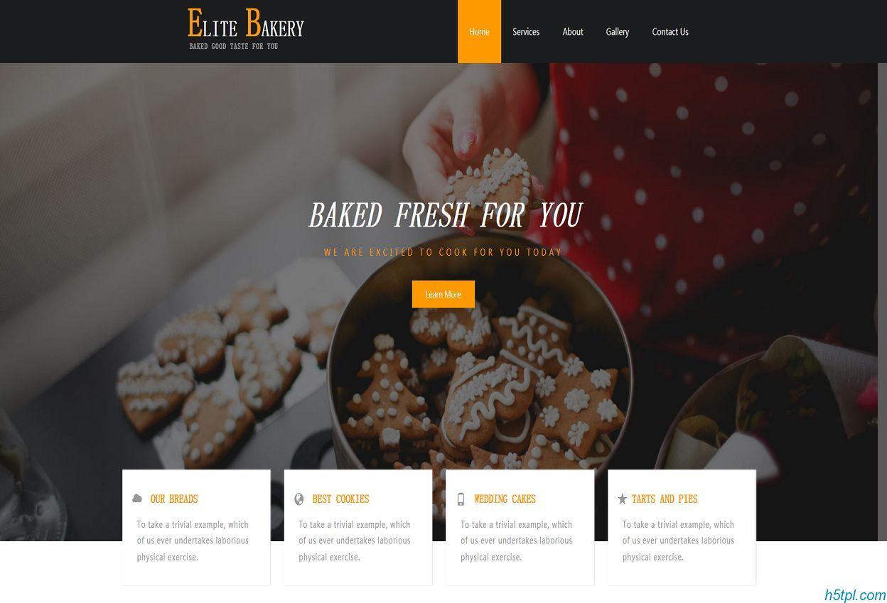 面包甜点加盟网站模板是一款大气单页html模板