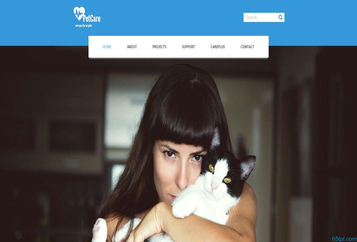 蓝色扁平宠物CSS网站模板是一款蓝色大气简洁的宠物相关网站模板下载