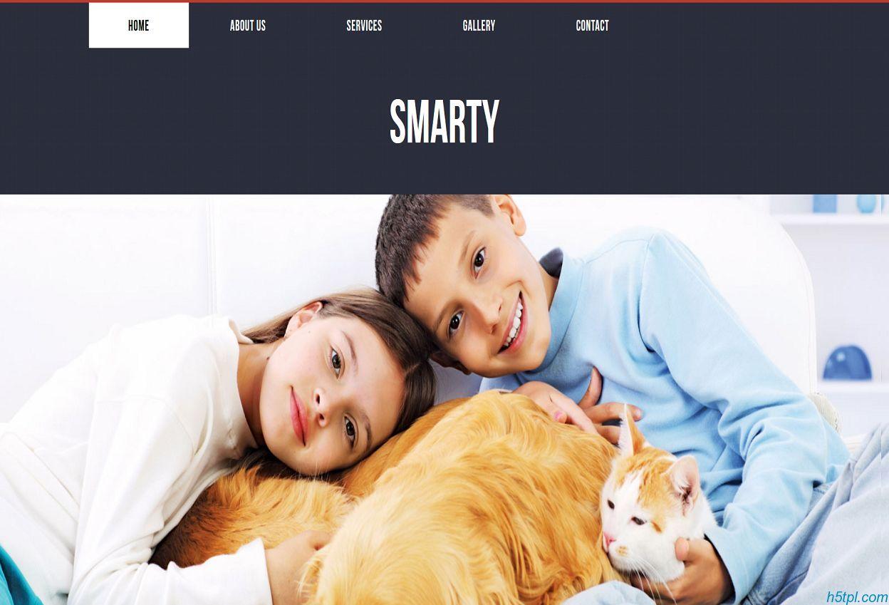 简单响应式猫狗宠物企业整站模板