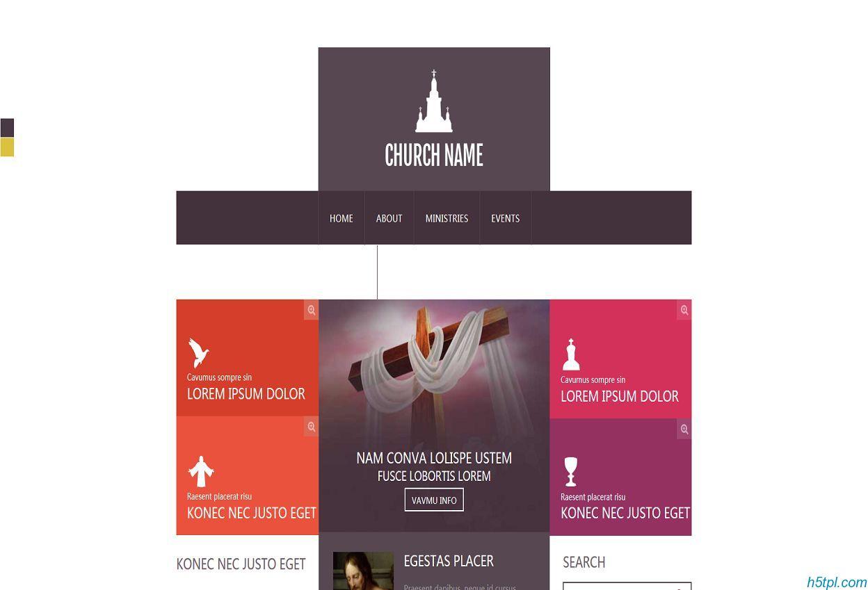 暗棕色耶稣基督教html网页模板