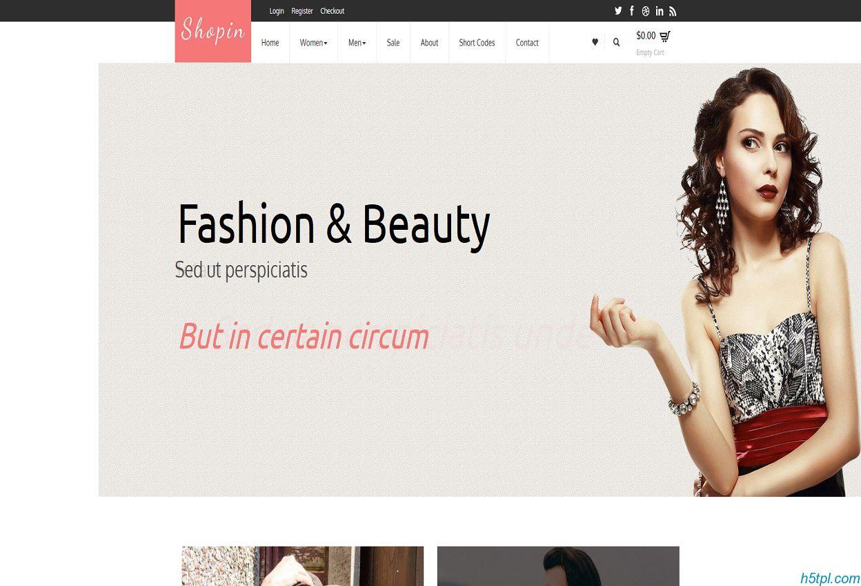 个性潮流服装商城模板是一款适合服装在线商城HTML5网站模板