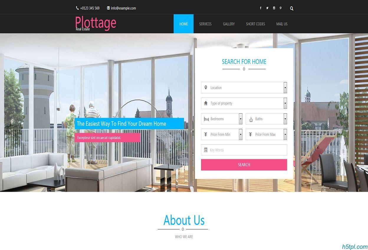 房地产房屋报价HTML5模板里面包含6个子页面,适合跟房地产相关网站模板