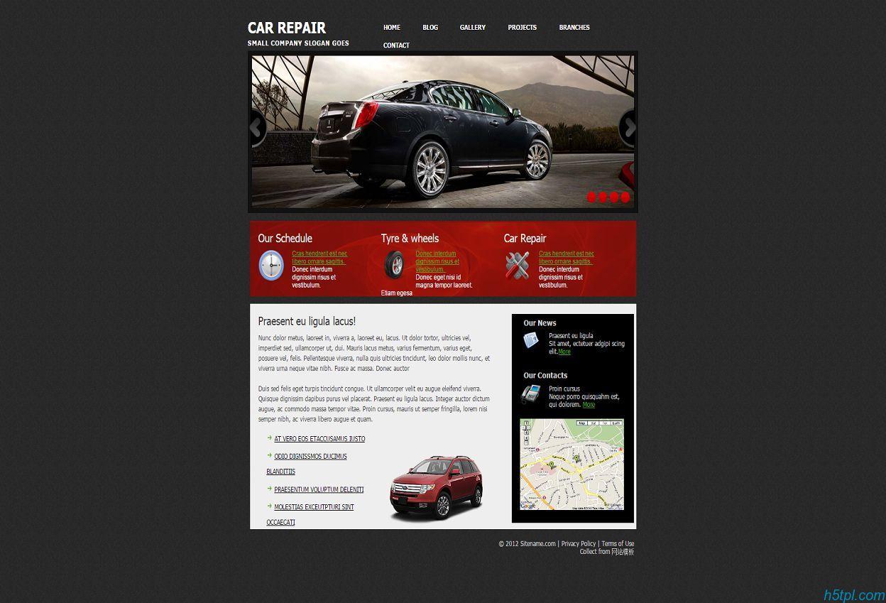 黑色大气汽车企业网站模板