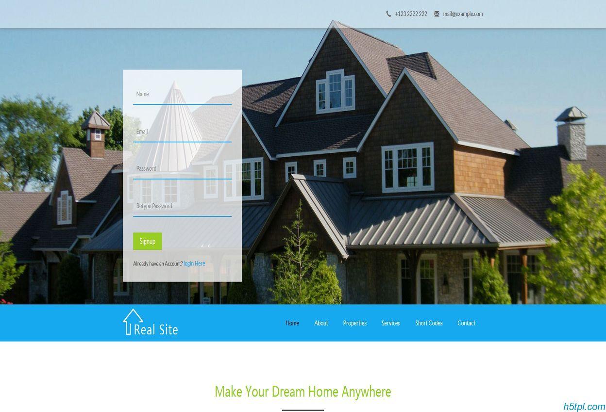 宽屏扁平化房地产网站模板里面包含7个子页面,适合房产相关网站使用