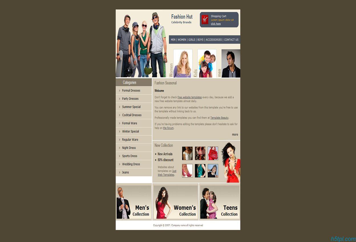 棕色时尚的服装企业网站模板