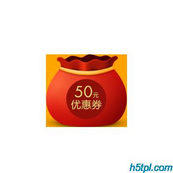 H5免费模板 H5模板网 h5tpl.com