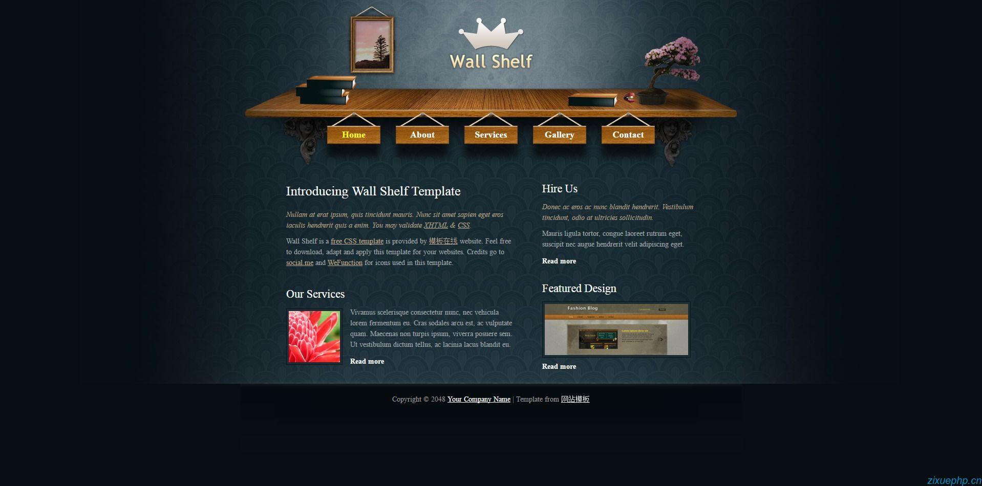 3D个性的蓝色个人简历整站网页模板