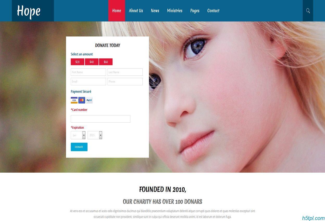 爱心捐助公益网站模板是一款适合爱心慈善捐款爱心助学HTML网站模板下载