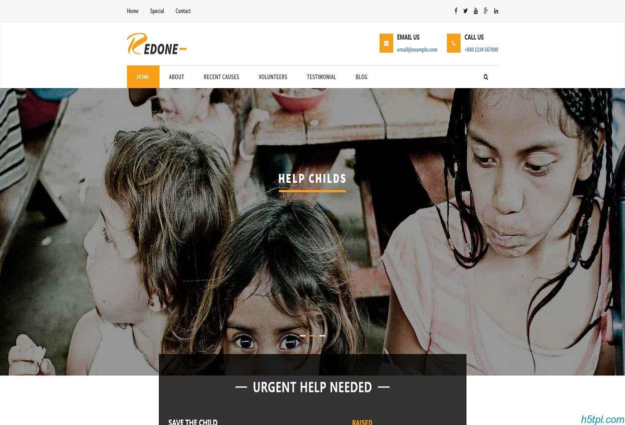 贫困儿童助学网站模板是一款爱心公益机构网站模板