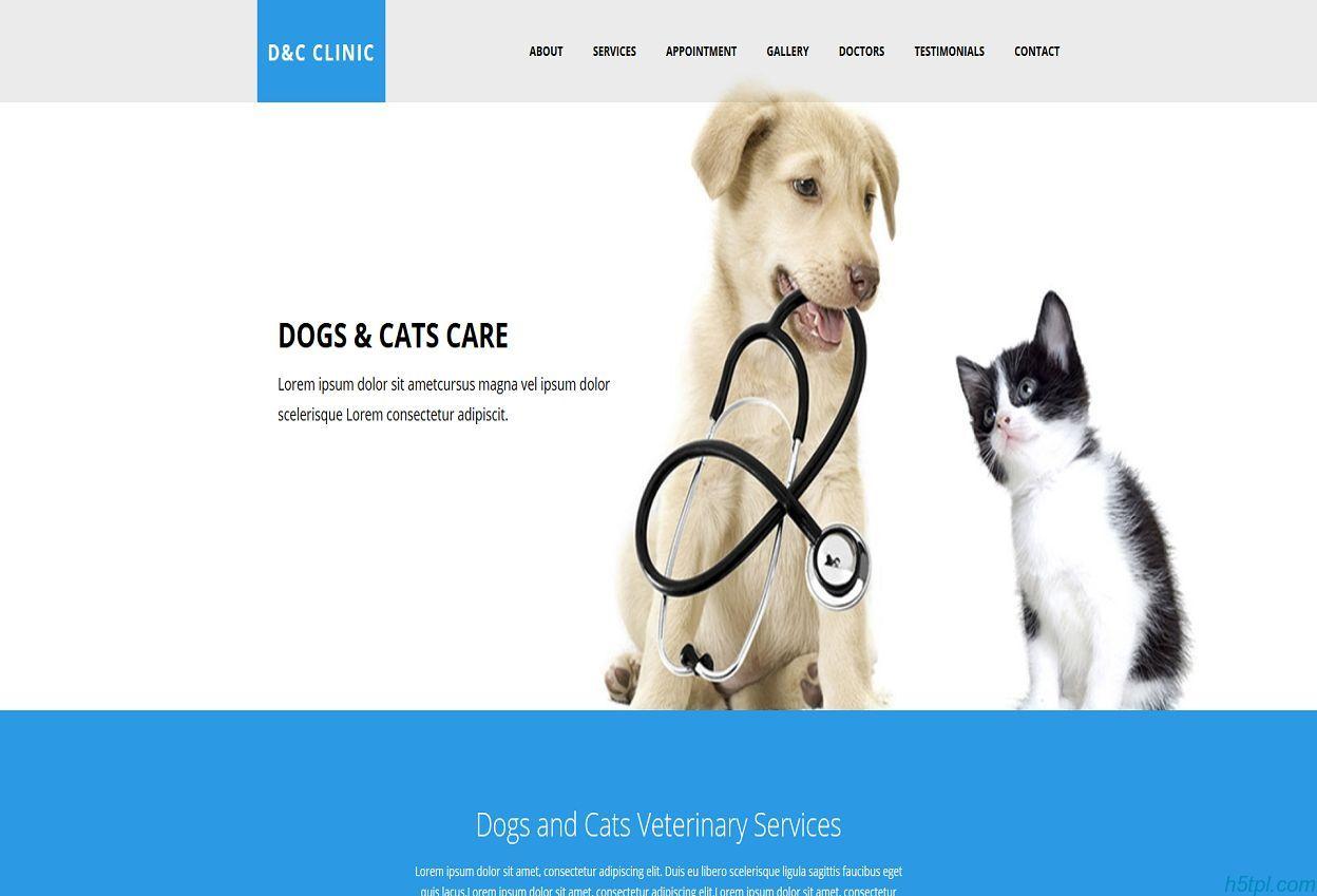 宠物医院HTML5网站模板是一款大气扁平化风格的宠物狗医院网站模板