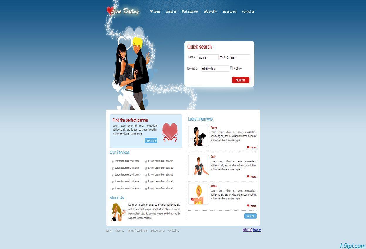 爱情交友婚介类CSS模板