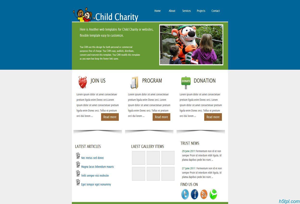 绿色儿童慈善CSS模板