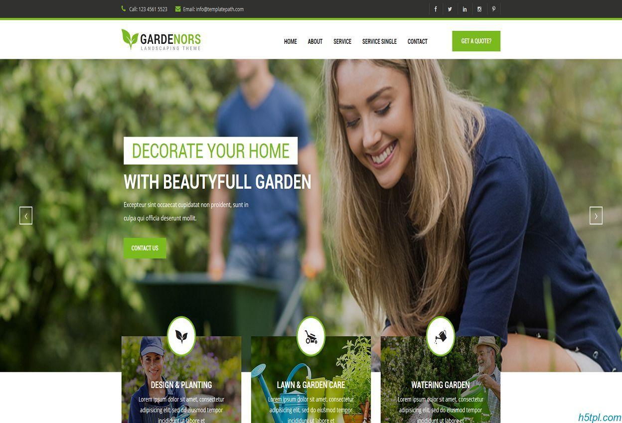 园林绿化服务HTML5模板里面包含5个子页面,适合园艺种植企业网站模板