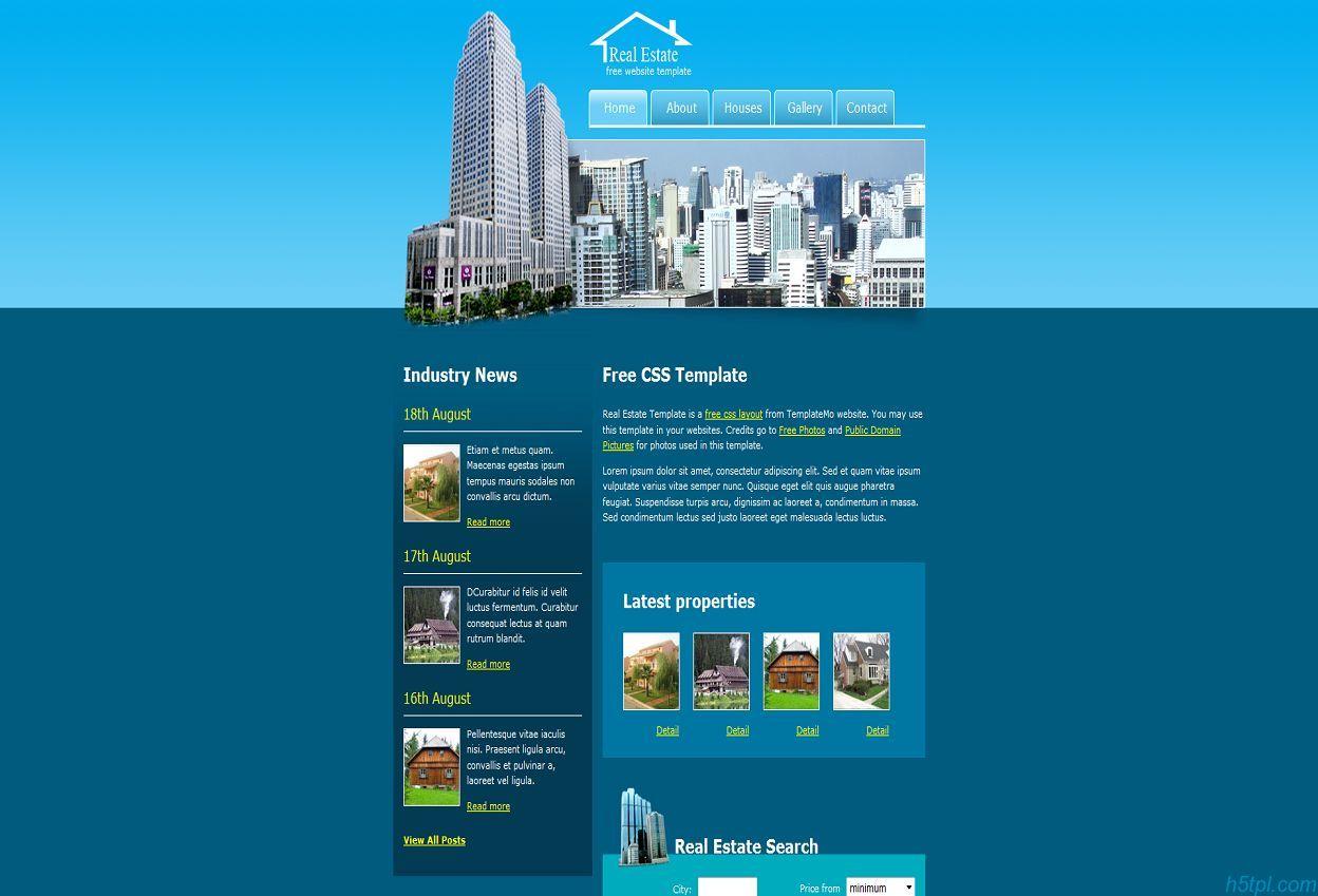 房地产商务网页模板_蓝色