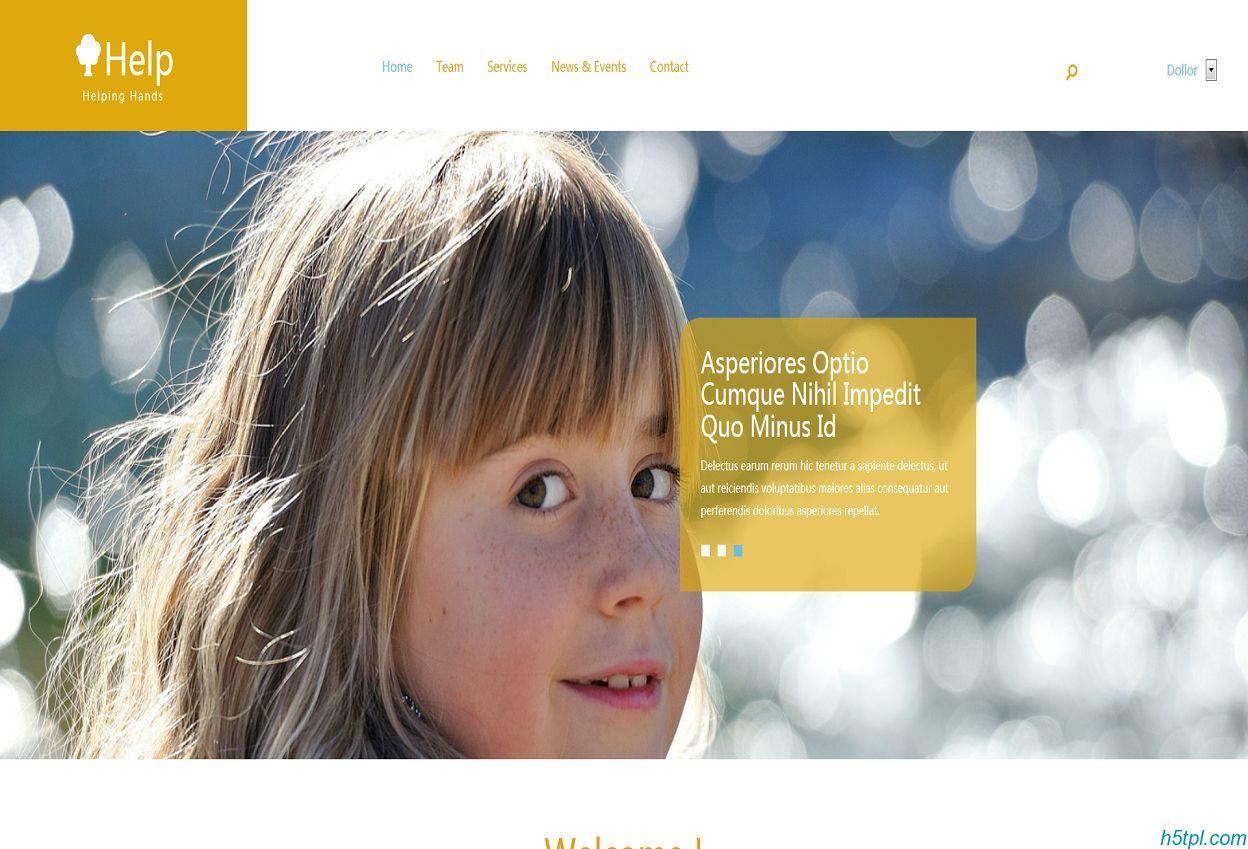 关爱儿童公益网站模板是一款html5模板,适合公益慈善类网站模板