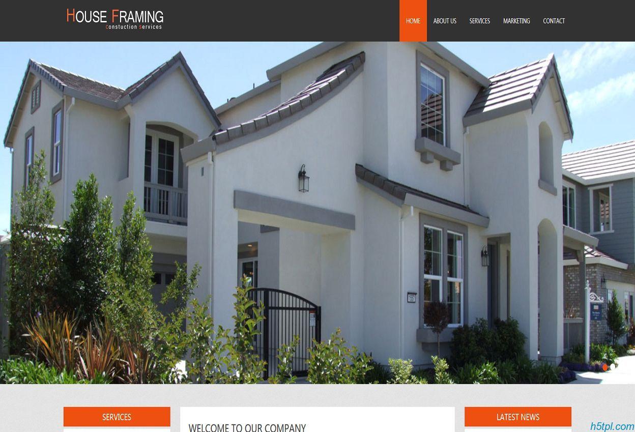 房地产开发CSS3网站模板是一款适合豪华别墅房产开发网站模板