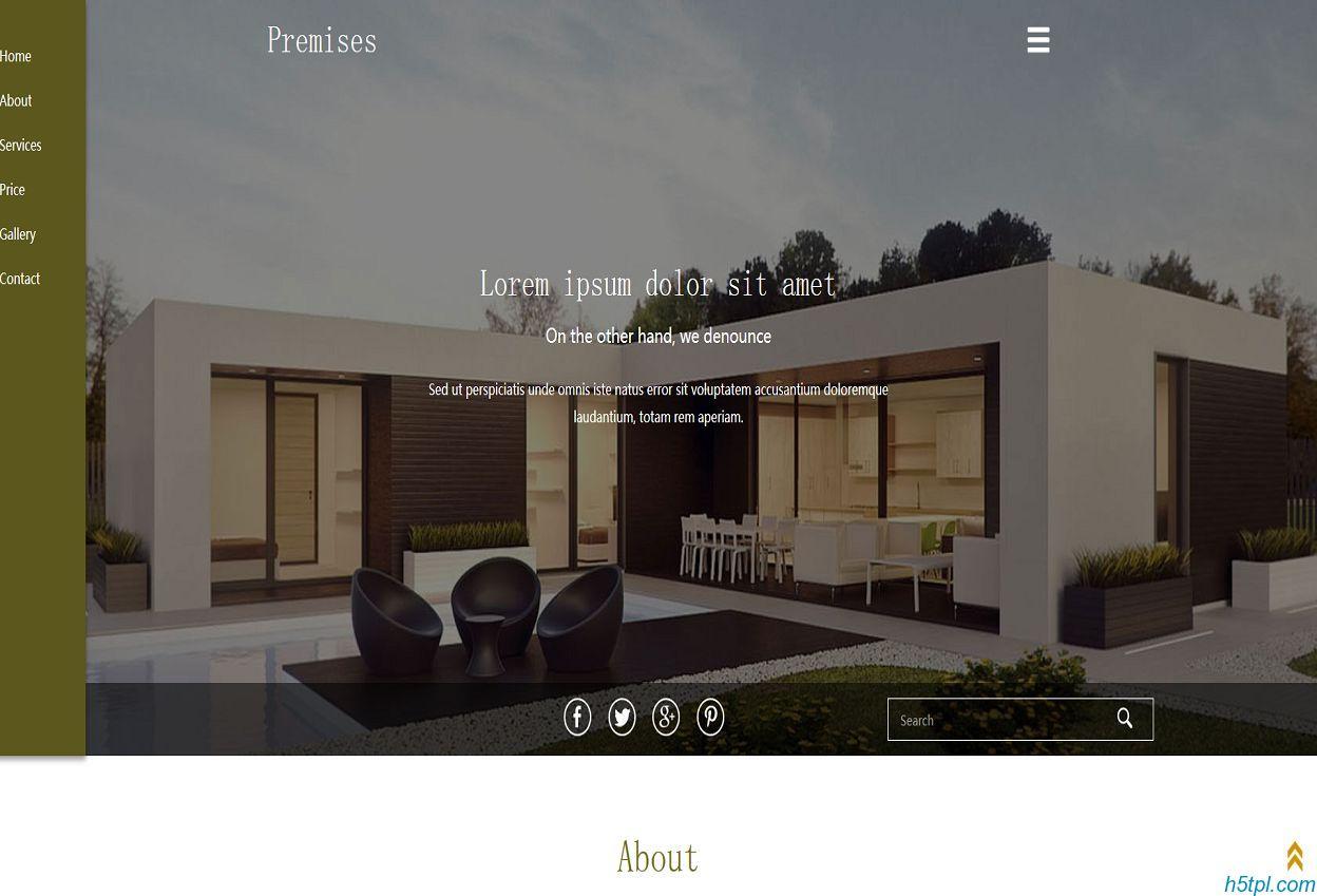 房地产开发公司网站模板是一款单页大气的房产有限公司网站模板