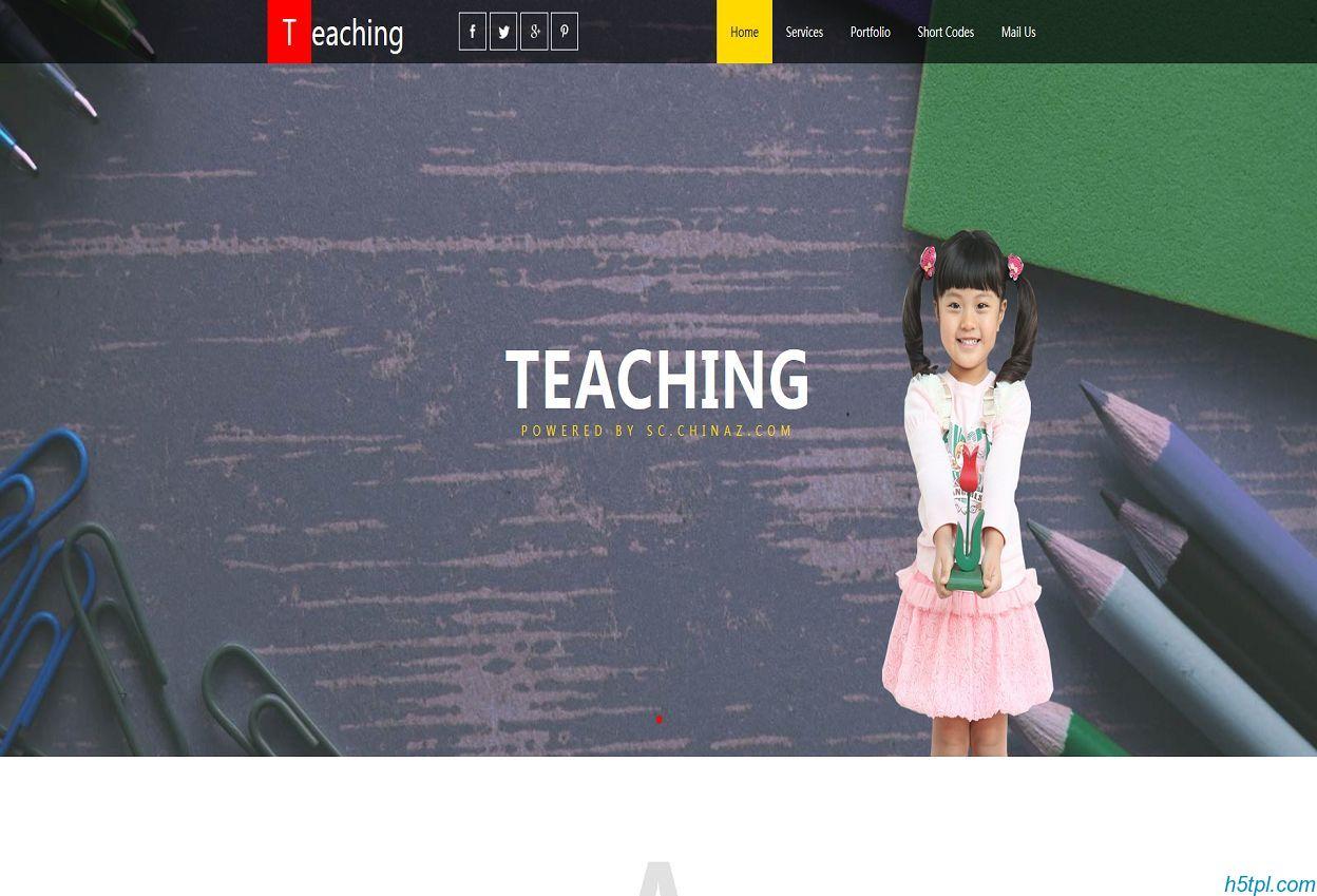 国际婴幼儿启育机构html模板是一款适合儿童早教机构网页模板