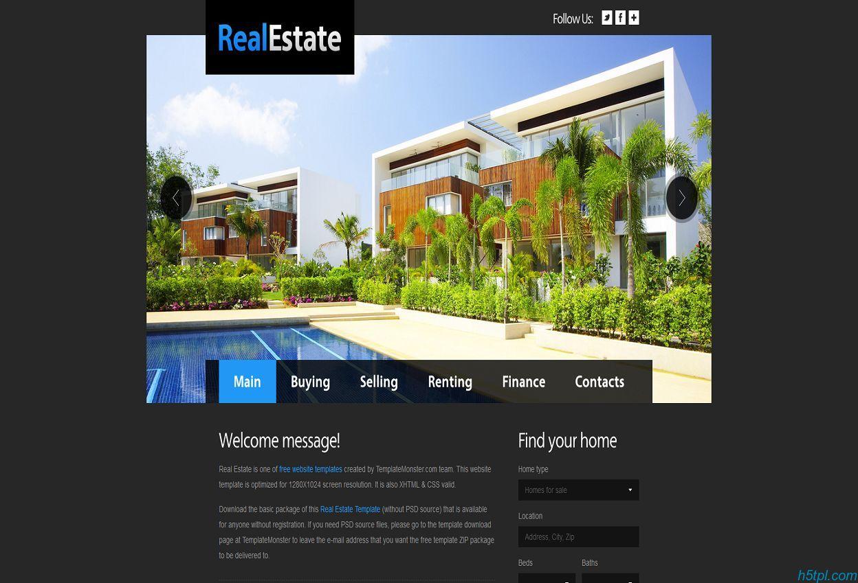 景区房产开发商企业模板是一款黑色风格的景区房地产开发商企业整站模板