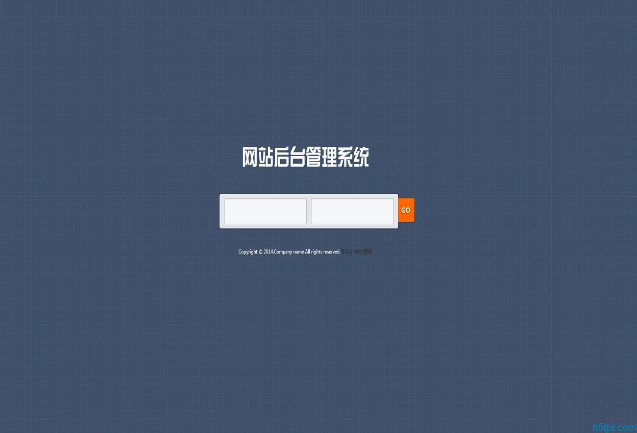 漂亮的网站后台登陆模板是一款漂亮的后台管理系统登录模板